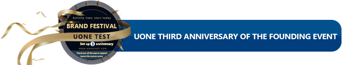 UONE 3 anniversary celebration, in order to thank the majority of new and old customers support and trust, especially the introduction of value-added services
